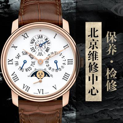 如何区分真假宝珀手表