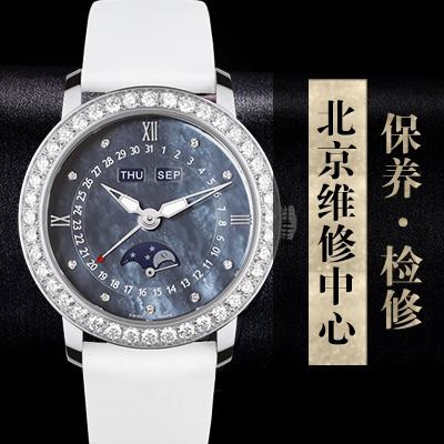 宝珀手表走时误差如何处理?(图)